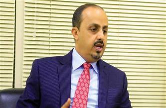 وزير الإعلام اليمني: ميليشيا الحوثي تواصل المراوغة والتلاعب بملف ناقلة النفط صافر