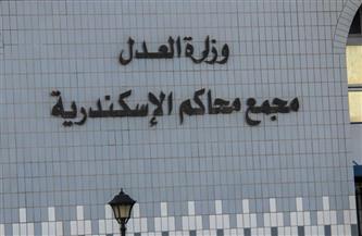 أثناء حضوره قضية ميراث.. وفاة مواطن داخل مجمع محاكم الإسكندرية