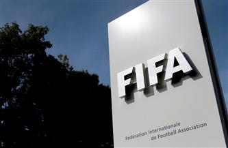 فيفا يخاطب اتحاد الكرة بتشكيل لجنة ثلاثية لإدارة شئونه