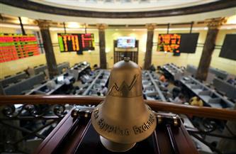 البورصة تفقد 26.5 مليار بختام جلسة اليوم.. والأسهم الصغيرة تهبط 7%