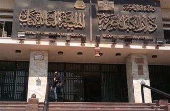 احتفالا باليوم العالمي للغة العربية.. تخفيض 50% على إصدارات دار الكتب والوثائق