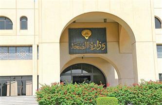 """الكويت تعلن انطلاق حملة التطعیم ضد """"كورونا"""""""