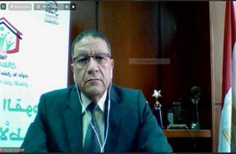 """مصر تعرض تجربتها بـ""""حماية الأطفال بلا مأوي"""" في مؤتمر إقليمي لمنظمة العمل الدولية"""