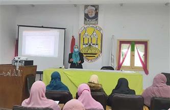 """بمشاركة """"بوابة الأهرام"""".. البحوث الإسلامية وأكاديمية الأزهر يختتمان فعاليات """"المهارات الإعلامية للواعظات""""  صور"""