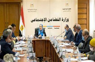 تفاصيل اجتماع القباج مع مجلس إدارة صندوق دعم الجمعيات والمؤسسات الأهلية| صور