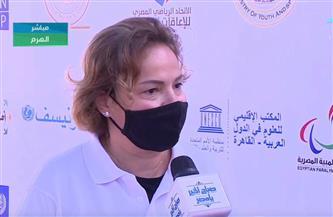 مكتب الأمم المتحدة الإنمائي: المناطق السياحية في مصر تتيح لذوي الإعاقة الوصول إليها| فيديو