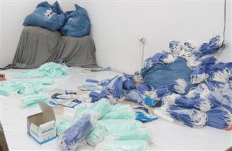 ضبط 60 ألف كمامة طبية داخل شقة بطنطا