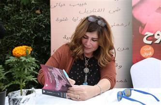 حفل توقيع كتاب عاشق الروح يتحول إلى قصائد شعر في حب الراحل حسين السيد | صور