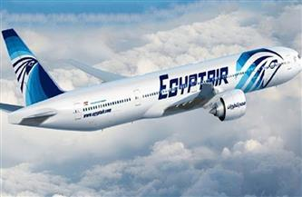«مصرللطيران» تسير رحلة خاصة لسفر النادي الأهلي إلى دار السلام لمواجهة «سيمبا» | صور