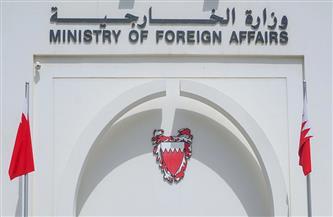 البحرين ترحب بتنفيذ الأطراف اليمنية لاتفاق الرياض
