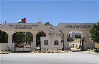 الأردن يرحب بتنفيذ اتفاق الرياض والإعلان عن حكومة كفاءات سياسية باليمن