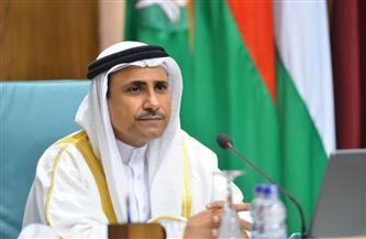 رئيس البرلمان العربي: السعودية تمثل العمق الإستراتيجي للعمل الخليجي المشترك