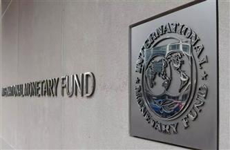 نائب وزير المالية يكشف نتائج مشاورات مصر مع خبراء صندوق النقد الدولي