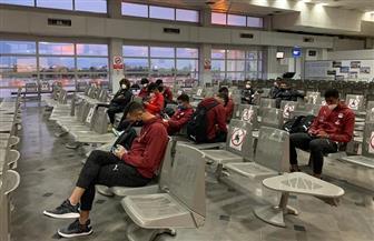 بعثة منتخب الشباب تصل إلى مطار القاهرة.. وتتوجه لفندق العزل