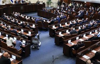 موافقة أولية لحل الكنيست الإسرائيلي تمهد الطريق لانتخابات مبكرة
