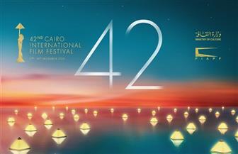 بدء توافد الفنانين على حفل ختام مهرجان القاهرة السينمائي