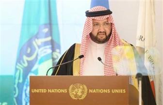 الأمير عبد العزيز بن طلال رئيسا لمجلس أمناء مركز المرأة العربية