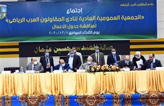 اكتمال النصاب القانوني لـ «عمومية المقاولون العرب» والتصويت على جدول الأعمال
