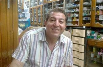 """""""صيادلة الغربية"""" تنعي الدكتور """"محمود أبوداود """" شهيدها الـ 16 جراء وفاته بفيروس كورونا  صور"""