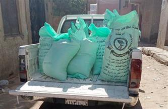 ضبط 700 كيلو دقيق بلدي مدعم قبل بيعه بالسوق السوداء في الفيوم| صور
