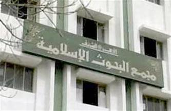 """رئيس جامعة الأزهر وأمين """"البحوث الإسلامية"""" يفتتحان معرضا للكتاب بالمكتبة المركزية بالجامعة"""