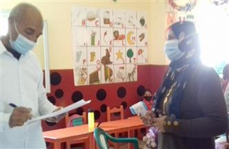 تشكيل لجنة لمتابعة تطبيق الإجراءات الوقائية بحضانات الأطفال بسفاجا | صور