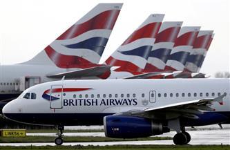 إيطاليا تعتزم تعليق الرحلات القادمة من المملكة المتحدة على خلفية سلالة كورونا الجديدة