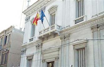 """سفارة إسبانيا تنظم """"الملتقى الأول لمحاضرات في علم المصريات والسياحة"""""""