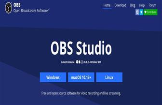 يغنيك عن استخدام كل البرامج الأخرى..  برنامج OBS Studio... السكين السويسري للبث المباشر