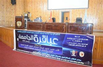 """60 طالبا يتنافسون في مسابقة """"عباقرة"""" جامعة سوهاج  صور"""