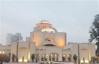الأوبرا تحتفل باليوم العالمي للغة العربية على المسرح الصغير