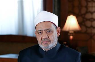 الإمام الأكبر يعزي أمير الكويت في وفاة الشيخ ناصر الصباح