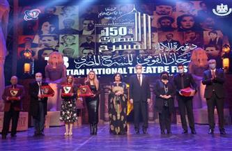رانيا محمود ياسين: «المسرح حقق حلم والدي ولم يتخيل أن يصبح نجم سينما»