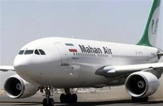 إيران تعلق الرحلات الجوية إلى بريطانيا وسط مخاوف من سلالة كورونا الجديدة