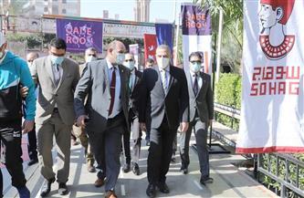 """محافظ سوهاج يشهد فعاليات مهرجان """"قادرون باختلاف"""" للأشخاص ذوي الإعاقة   صور"""