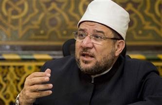 وزيرالأوقاف ناعيًا أحمد طه ريان: قدّم جهودًا كبيرة لخدمة الفقه الإسلامي