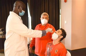 مسحة جديدة لثلاثي الأهلي المصاب بفيروس كورونا