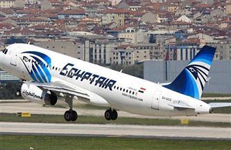 استئناف رحلات مصر للطيران إلى سلطنة عمان اليوم