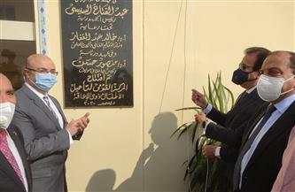 وضع حجر أساس الجامعة الأهلية في بني سويف.. وافتتاح مشروعات تعليمية وخدمية | صور