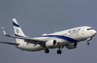 """المغرب يستقبل غدا أولى رحلات """"العال"""" الإسرائيلية وعلى متنها وفد رسمي"""
