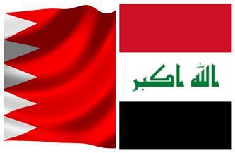 الخارجية البحرينية تدين الهجوم الإرهابي بالمنطقة الخضراء بالعراق