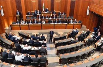 البرلمان اللبناني يقر قانون تعليق السرية المصرفية لمدة سنة