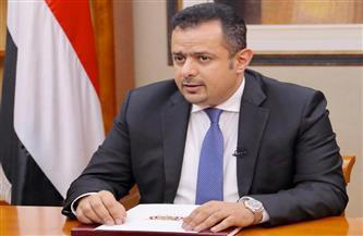 الحكومة اليمنية الجديدة تعقد أول اجتماع لها بعد وصولها لعدن