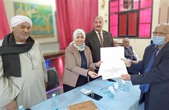 تكريم 35 طالبا وطالبة من معهد النور للمكفوفين بقنا لحفظهم القرآن الكريم