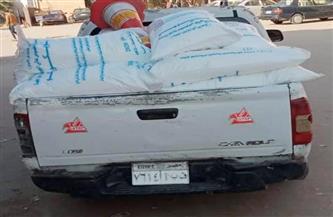 """""""تموين الفيوم"""": ضبط طن سماد زراعي مدعم قبل بيعه في السوق السوداء"""