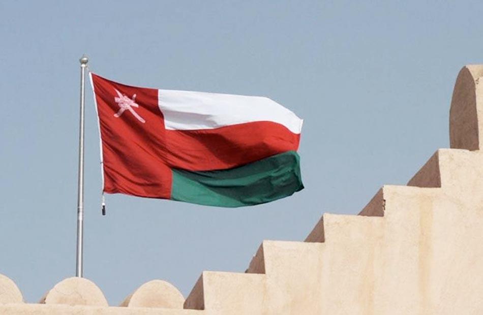 رؤية سلطنة عمان  تؤكد الجوانب الإنسانية والقيم الدينية