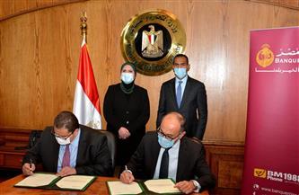 بروتوكول بين التمثيل التجاري وبنك مصر لتمويل برامج لتنمية الصادرات المصرية لإفريقيا