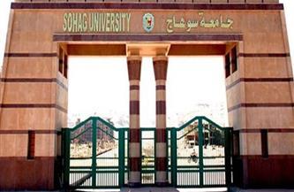 رئيس جامعة سوهاج: الامتحانات في موعدها .. ولا صحة لما يتردد عن تعليق الدراسة