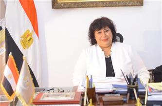 إيناس عبدالدايم تفتتح مسرح قصر ثقافة الإسماعيلية غدا
