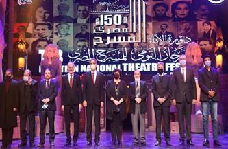 """حجب جائزة الدعاية المسرحية من مهرجان """"القومي للمسرح"""""""